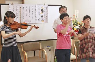 演奏する宮井さん(左)