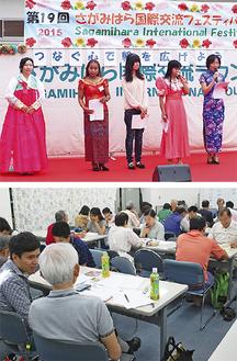 (上)設立当初から開催されているフェスティバル(下)人気を博す日本語教室