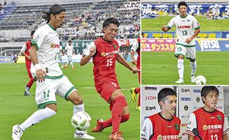 2得点をあげた鈴木隆行さん(左)ドリームマッチ初参加の鈴木啓太さん(右上)元日本代表選手を相手に得点を上げた古山さん(右下/左)小山さん