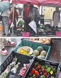 客と会話を弾ませる農家ら(上)、販売された野菜=22日