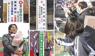 沿道に駆け付けた市民(右)地元商店街各所に掲げられた3連覇を祝う横断幕(中央・左上)昨年の優勝祝賀パレードで豚を受け取った原監督(左下)