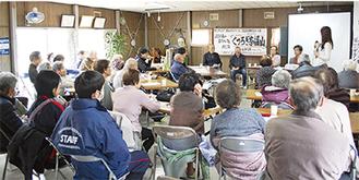 様々な立場の住民が参加して行われた「集い」