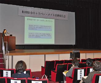 様々な活動が発表された報告会