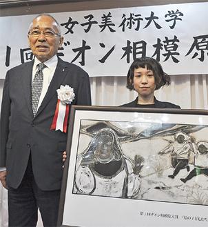 大賞を受賞した横山さんと祇園代表=14日、市民会館
