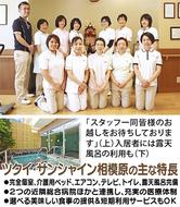 4/27(木)〜5/7(日)ランチ付き内覧・相談会