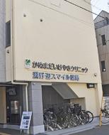 地域に新たな医療拠点誕生