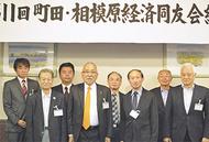 「経済同友会」新役員を発表