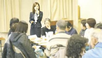 多くの参加者が集まる講座(過去の様子)