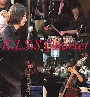 スタンダードジャズを中心に演奏する新進気鋭の4人組ジャズバンド