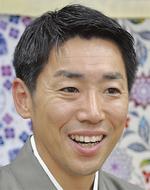 萩生田 康治(やすはる)さん