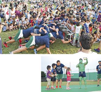選手によるデモンストレーション、(下)フェスタを盛り上げた選手ショー=6月24日、三菱重工相模原グラウンド