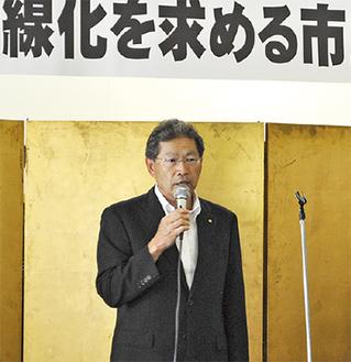設立総会であいさつする関戸昌邦会長