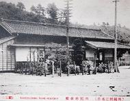 収蔵品展「江戸から明治の津久井」