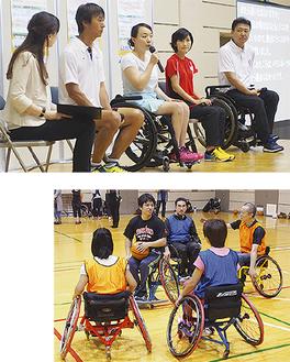(上)参加者によるトークショー(下)パラスポーツを体験