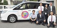 「地域の足」に 福祉車輌導入