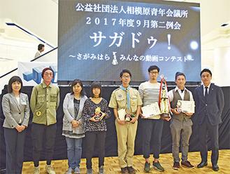 大賞を受賞した菊地さん(右から3番目)ほか受賞者ら