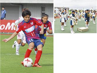 (左)PKを蹴るFW南野選手/(上)試合を盛り上げた相模女子大学の吹奏楽部=23日、相模原ギオンスタジアム