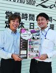 ポスターを手に来場を呼び掛ける小村さん(左)と田中さん