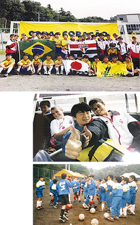 「FCコラソン」と「サンパウロFC」の2002年の交流の様子。両クラブが参加した国際サッカー大会の終了後、FCコラソンが相模原へ招待した