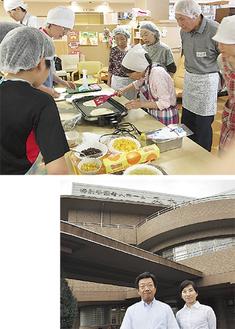 (上)参加者による「おやつ作り」(下)今井理事長と発案者の駒崎さん