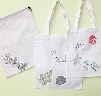 園内で採取した葉を使って自分だけのバッグを製作する同講座