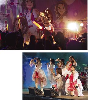 歌声とトークで観客を盛り上げたmisonoさん(上)つぶつぶ★DOLLのメンバー(右)