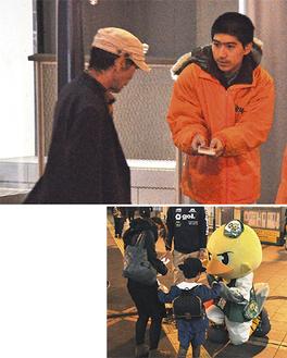 (上)歩行者にオレンジリボンを手渡す和泉短大生(下)SC相模原のガミティも参加=9日、橋本駅