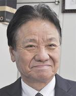 三塚 康雄 さん