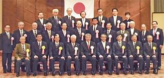 表彰式に参列した受彰者ら