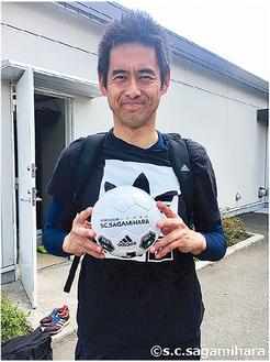 SC相模原GK・川口能活選手直筆サイン入りミニサッカーボール