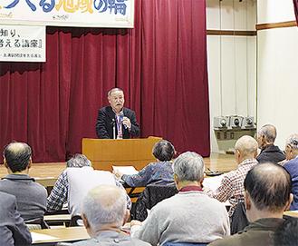 多くの地域住民が参加した同講座