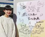加藤さんとデザインしたポスター