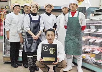 従業員と植田社長(中央)=12月1日