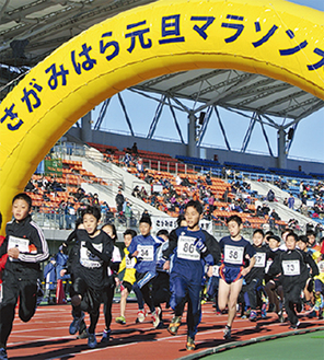 過去のマラソン大会=市体育協会提供
