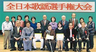 昨年開催された「全日本歌謡選手権大会」