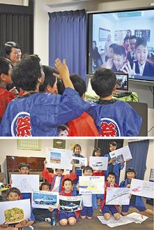 スカイプでキルギスの子どもたちと手を振り合う児童ら(上)ポスターを用いて日本文化を紹介した(下)
