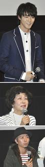 舞台あいさつした白石さん、白川さん、加治屋監督(上から)=6日、MOVIX橋本