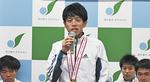 「街中や淵野辺公園で見かけたら声をかけてください」と呼びかけた下田裕太選手