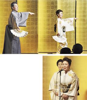 松若さん(右)と花柳さんが「小唄振り」を披露/冒頭、集まった観衆へ新年の挨拶をする松若さん