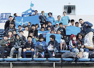 親子が楽しめる機会をと企画した横浜FCの試合観戦ツアー