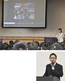 (上)スクリーンを用いて保育士の仕事を紹介する小泉さん/生徒たちへ講演する池上さん=1月26日、上溝南中学校