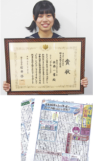 色鮮やかな新聞が評価された佐藤さん