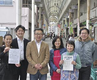 西門浪漫会議のメンバー(中央左が鈴木さん)と商店街の事業者ら