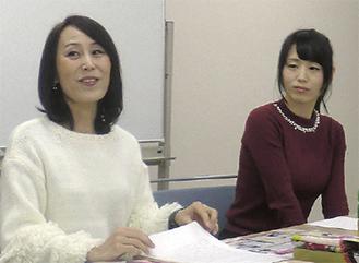 講演したRUUさん(左)と平野さん=2月28日