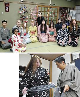(上)同店で日本文化を体験した留学生と萩生田社長(左)ら/(下)萩生田社長に着付けのレクチャーを受けるマッキノンさん