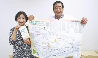 完成した地図を紹介する、田名散策路策定部会の田所代表(右)ら=11日