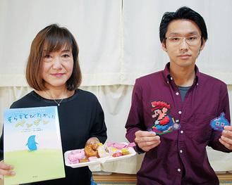 菅原さん(右)と鈴蘭学園理事長の中村さん
