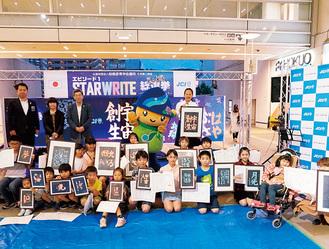 自らの作品を手にする受賞者と相模原JCのメンバー