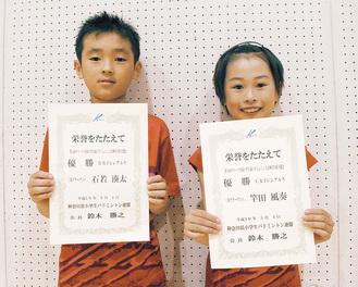 8月に行われる全国大会に出場する石若さん(左)と竿田さん=7日、光が丘小学校