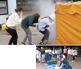 煙体験ハウスでの訓練や、AEDの実用方法を学んだ和泉短大生ら=13日、淵野辺公園中央広場